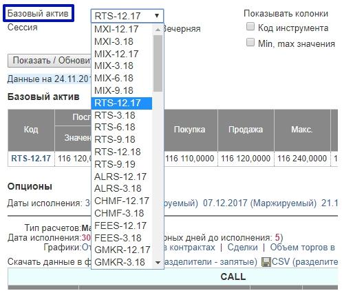 Торговля опционами на московской бирже видео скачать бесплатно торговые роботы для бинарных опционов