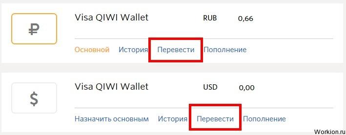 Обмен Bitcoin BTC на Альфа- MinedTrade