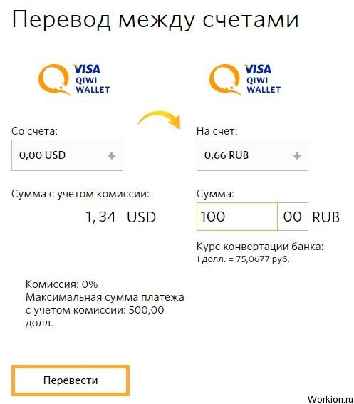 вебмани - Курс валют обмен в Донецке! Обменные пункты - VK