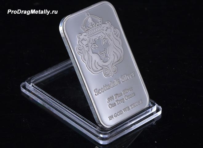 3f4e9bca80a0 Серебро на бирже сколько стоит. Серебро 900 пробы — цены за грамм ...